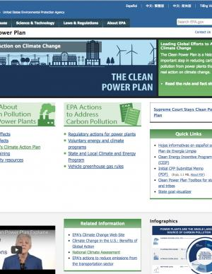 Screen capture of EPA's Clean Power Plan website